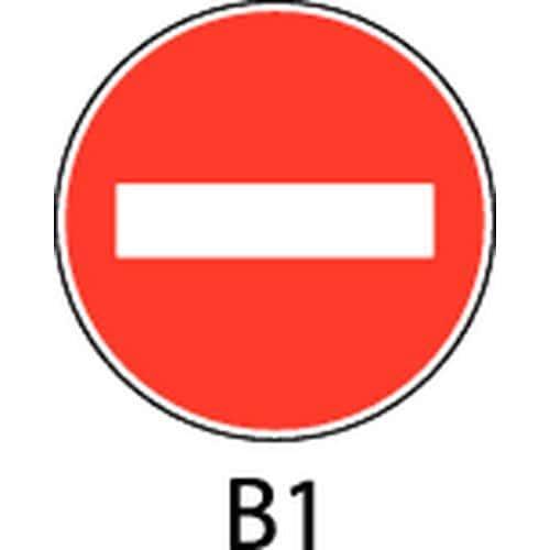 Panneau de signalisation b1 sens interdit - Panneau de signalisation original ...