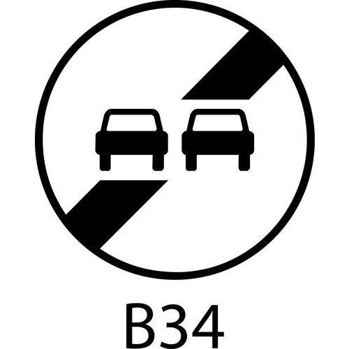 panneau de signalisation b34 fin d 39 interdiction de d passer. Black Bedroom Furniture Sets. Home Design Ideas